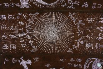 beisinghoff celestial canopy china2015 ks1090621 web