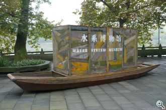 cao chen water system museum china2015 ks1080024 web
