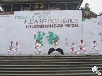 flowing inspiration opening ceremony ur1109 web